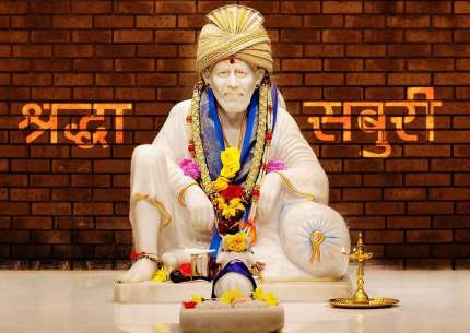 Shirdi package from Bangalore via pune