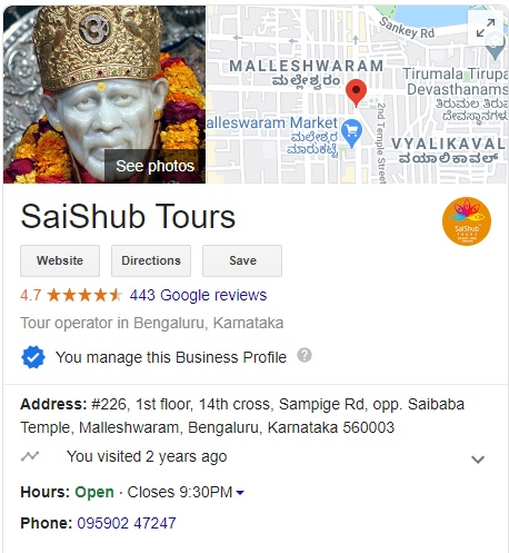 Shirdi flight tour package and other packages |SaiShub Tours